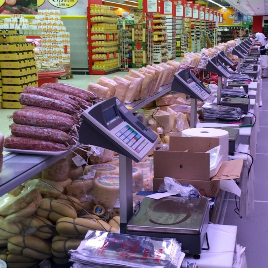 supermercato_2000x2000
